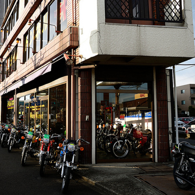 バイク屋 オートバイ屋