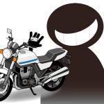 バイク買取業者が居座り。こんな時はどうすればいい?