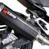 マフラーを交換したバイクは買取査定が下がりますか?